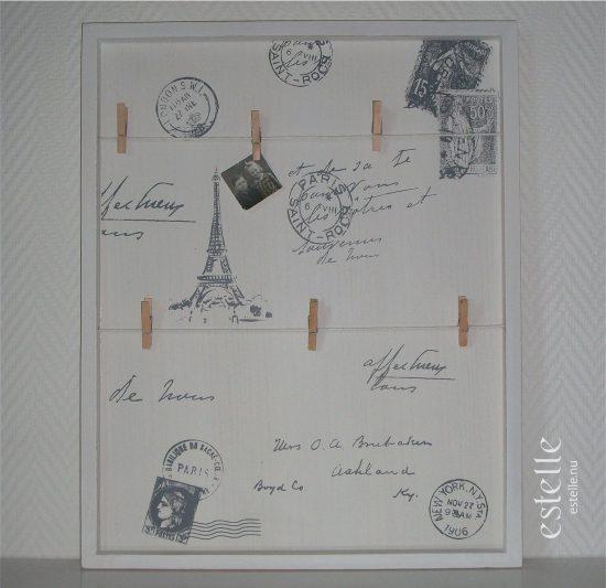 Memotavla - Paris